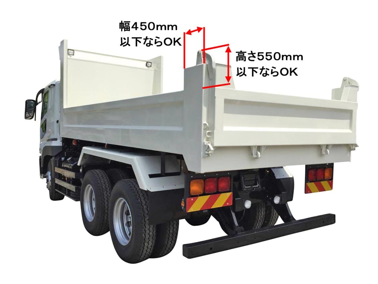 テールゲートヒンジはアオリ上部より高さ550mm以下、幅450mm以下まで取付可能