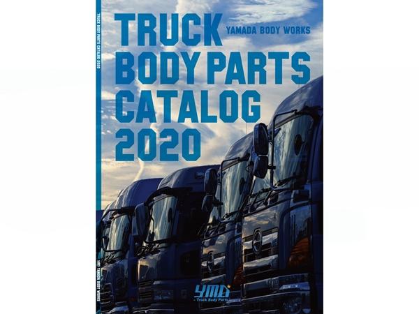 Yamada Body Works Catalog 2020